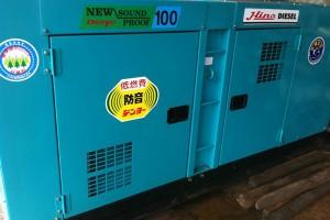 Máy phát điện cũ 100kva Hino