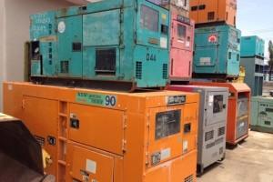 Máy phát điện cũ Nissan